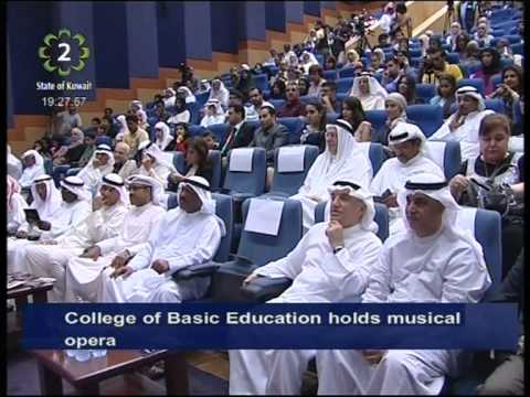 PAAET's College of Basic Education holds musical opera in Kuwait