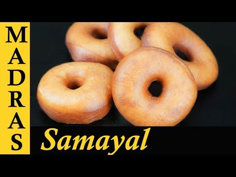 Donut Recipe In Tamil | Homemade Doughnuts Recipe | How To Make Donut At Home In Tamil
