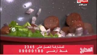 برنامج المطبخ – الشيف آيه حسني – حلقة الخميس 27-11-2014 – Al-matbkh