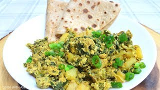 How to make Indian Scrambled Eggs Tutorial (Burji) | Indian Cooking Recipes | Cook with Anisa