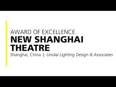 New Shanghai Theatre – 2018 Award of Excellence