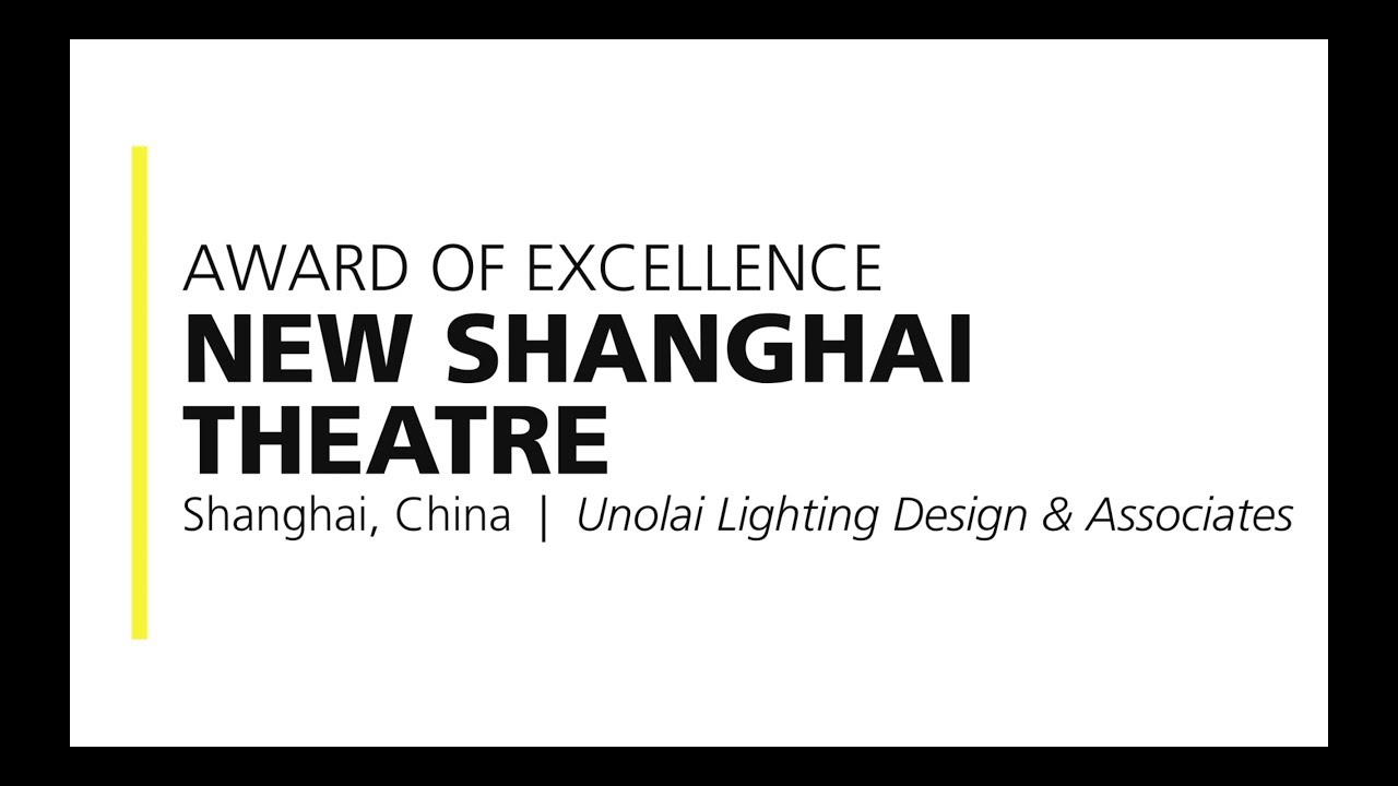 New shanghai theatre 2018 award of excellence youtube new shanghai theatre 2018 award of excellence thecheapjerseys Image collections