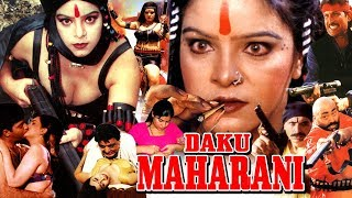Daku Maharani II Hindi Full Action Movie II Satnam Kaur, Kiran Kumar, Joginder