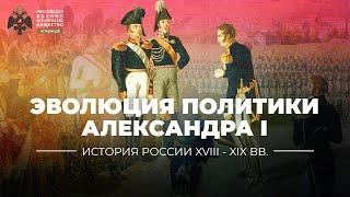 видео 20.Внешняя политика России при Николае I. Крымская война.