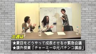 パチドルクエスト season2 #1 初回放送:7/6(木)22時~ <毎週木曜レ...