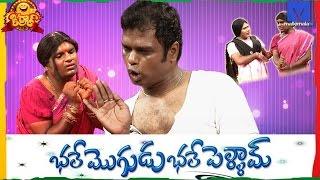 Bhale Mogudu Bhale Pellam - Kiraak Comedy Show - 33 - Jabardasth Phani - Mallemalatv
