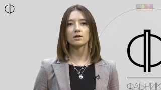 Бизнес-план: Мини-коворкинг. Эльмира Низамиева