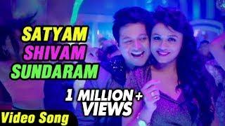 Satyam Shivam Sundaram - Full Video Song - Mitwaa - Swapnil Joshi & Sonalee Kulkarni