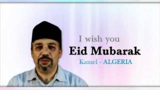 Eid-ul-Fitr: Eid Messages (Algerian)