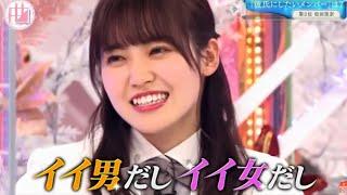 2021年3月1日、8日の放送より。 #そこさく #松田里奈 #そこ曲がったら櫻坂 #まつり #まりな.