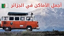 LIVE FOR THE STORY | Vanlife Algeria