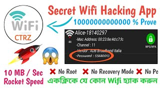 how to hack wifi password without root VLIP LV
