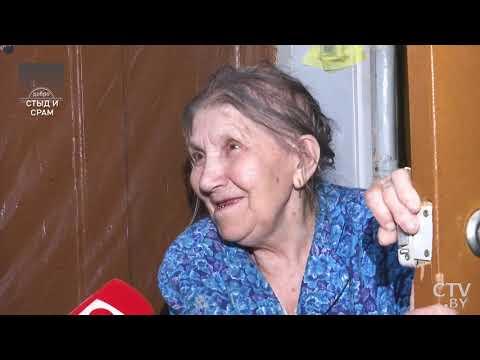 Старушка поливает соседей фекалиями из окна