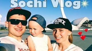 видео Отдых в Сочи