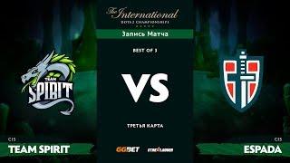 Team Spirit против Espada, Третья карта, TI8 Региональная СНГ Квалификация Video