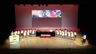 Publication Date: 2019-07-29   Video Title: [Part 2]2019 鑽禧校慶感恩祈禱禮暨才藝展繽紛—感