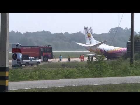 สายการบินนกแอร์ ประสบอุบัติเหตุไถลออกนอกรันเวย์