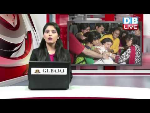 इंसाफ की आस में सड़कों पर परिजन |Ahlcon public school mayur vihar phase 1|#DBLIVE