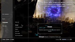 Elder Scrolls V  Skyrim.Как быстро и много заработать золота!