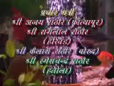 Indore Sirvi Samaj Trust Bhadvi Beej 2009 Part1