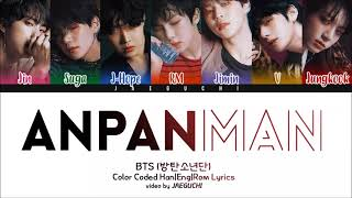 BTS 1 HOUR ANPANMAN WITH LYRICS COLOR CODED NO ADS!