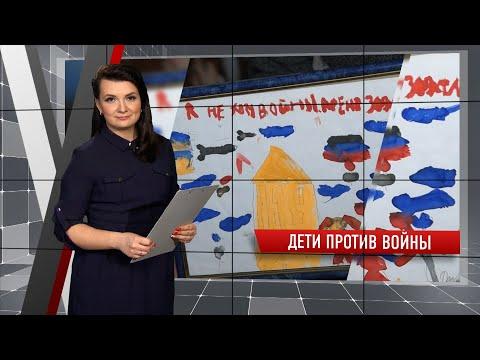 Новости Волгограда и Волгоградской области 05 11 19