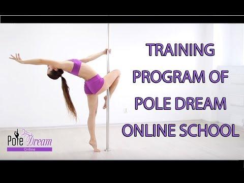 Training program of Pole Dream ONLINE SCHOOL