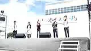 2007/05/20 at たまの港フェスティバル ファンタスティポ其の弐 野外イ...