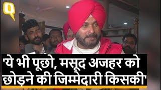 पंजाब विधानसभा में बवाल के बाद Navjot Sidhu बोले, 'Masood Azhar को छोड़ने वाला कौन?' Quint Hindi