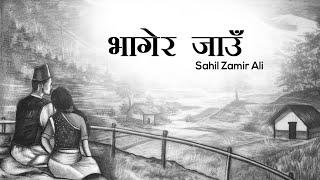 Sahil Zamir Ali - Bhagera Jaun [ Official Lyrical Video ]