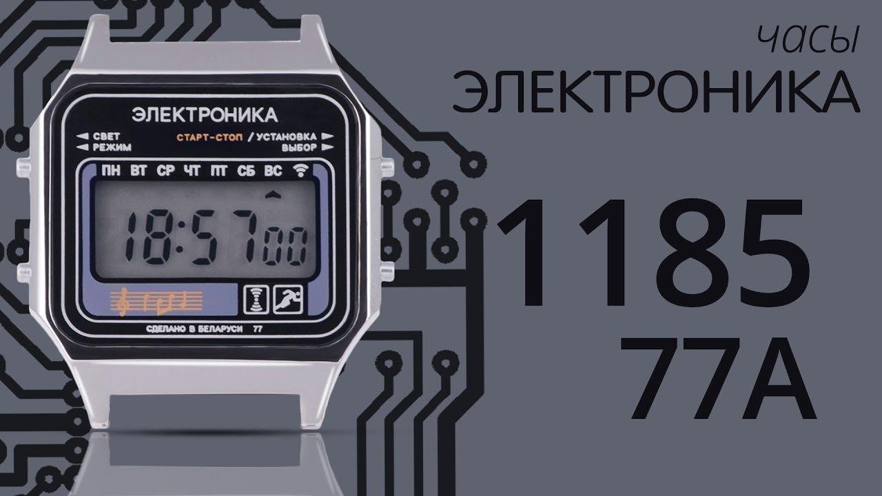 В стоимость белоруссии часов часы продать киев золотые