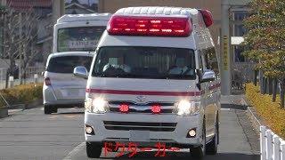 中国中央病院の病院救急車(ドクターカー)です。