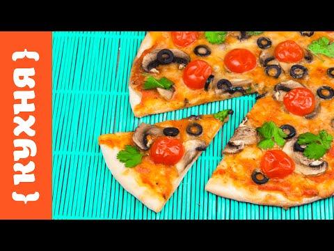Пицца в мультиварке пошаговый фото рецепт приготовления