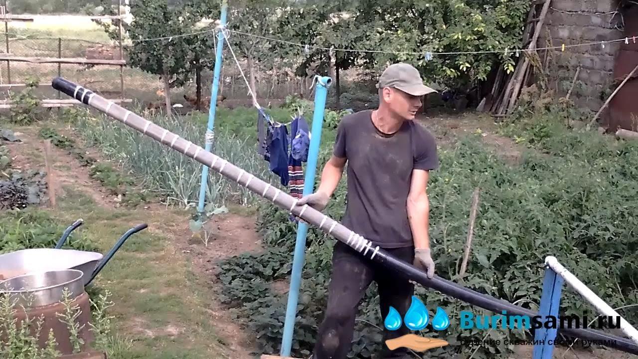 Как сделать скважину для воды вручную 8