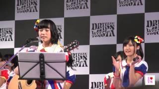 AKB48の次世代を担う新チーム、チーム8メンバー16名のライブパフォーマンス動画です。2014年6月28日6月29日に行なわれたイベント『DRIVING KIDS FES....