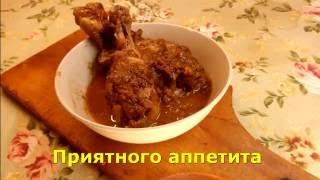Чахохбили из курицы /  Chakhokhbili Chicken