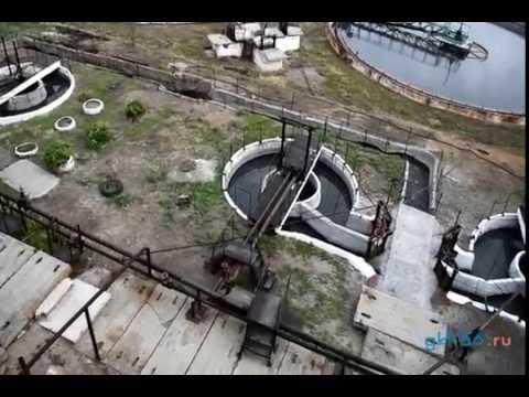 Работа очистных сооружений г. Новотроицка