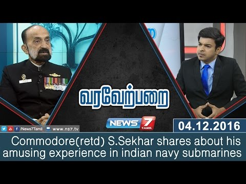 Commodore(retd) S.Sekhar shares about his amusing experience in indian navy submarines