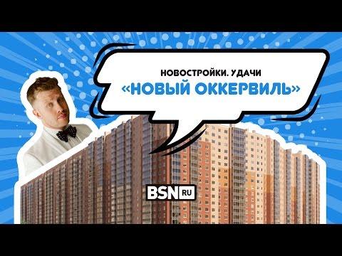 Новостройки у метро Дыбенко ул. от  млн руб в Санкт