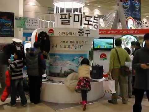 내나라 여행박람회   KOREA TRAVEL EXPO