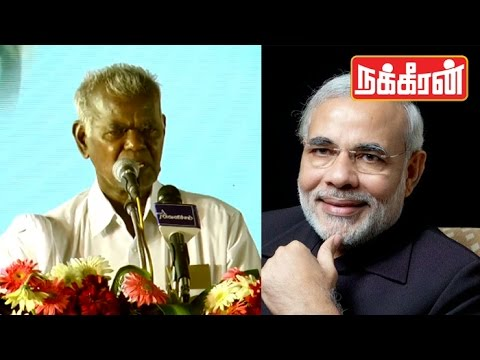 CPI Nallakannu attacks Modi ! BJP regime similar to Hitler's fascist model