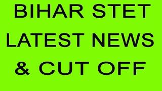 Bihar STET Latest News & Cut Off, Math, Computer Science, Geography, Physics, Chemistry, Urdu Likee