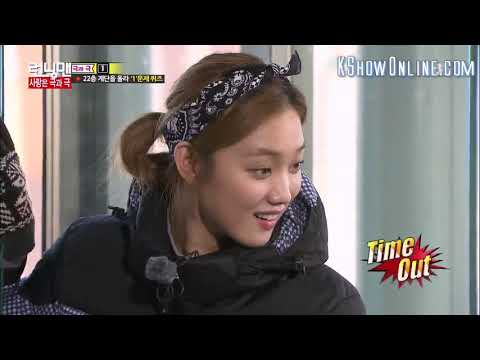 Running Man Ep224 clip   Climb up 22 stairs to answer a question