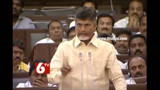 Chandra Babu Naidu Garu(CM) As in Mamatala Talli full song Baahubali (2015)