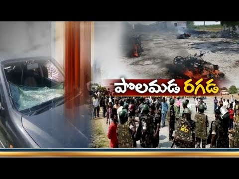 Tense Situation in Chinnapolamada | Clashes Between Two Groups | 1 Dead | Anantapur