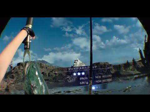 【FF15釣りVRゲー】MONSTER OF THE DEEP FINAL FANTASY XV実況プレイ