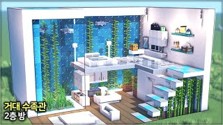 ⛏️ Minecraft Interior :: 🐬 Duplex house with Huge Aquarium 🏘️