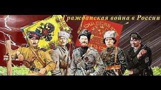 mount and blade civil war in russia штурм Читинской крепости#1