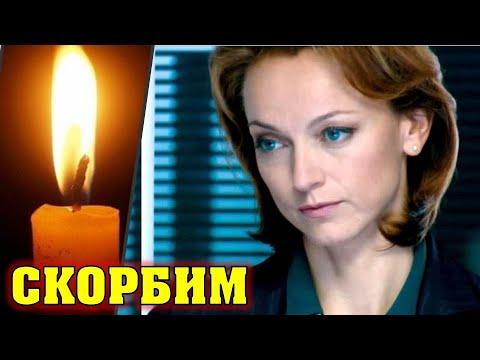 Сердце актрисы остановилось! Сегодня не стало российской и советской актрисы Ольги Пашковой