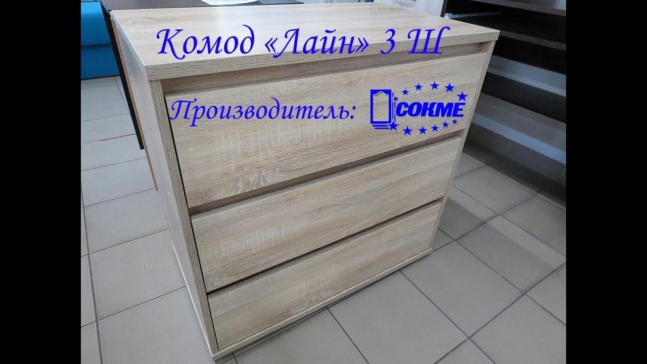 Эльфпласт питомцы 13 (белый) комод пластиковый купить в минске с фото и описанием — доставка по минску, гомелю, могилеву, витебску, гродно,